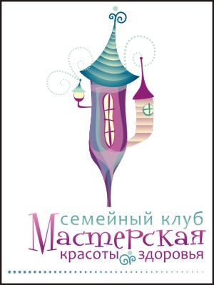 logo_materskaya-new