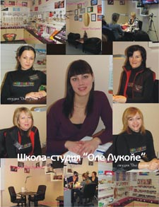 studia_OL_interviu1
