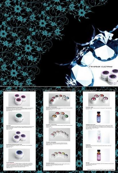 Вы просматриваете изображения у материала: JaNail,  магазин для профессионалов ногтевой индустрии