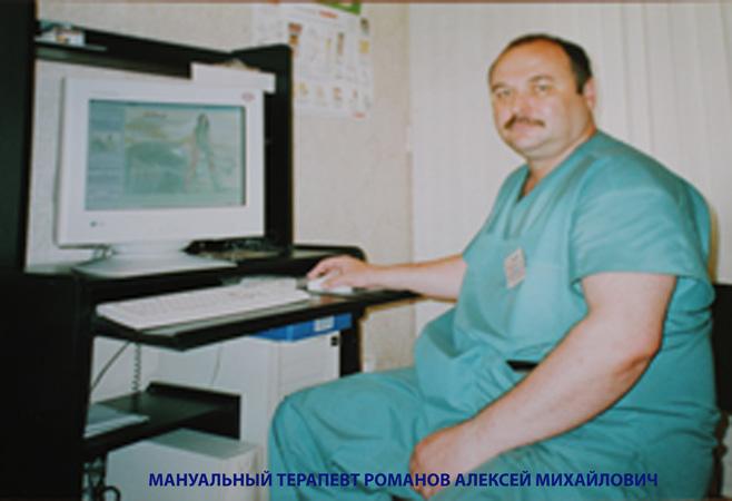 Вы просматриваете изображения у материала: Берегиня, медицинский центр